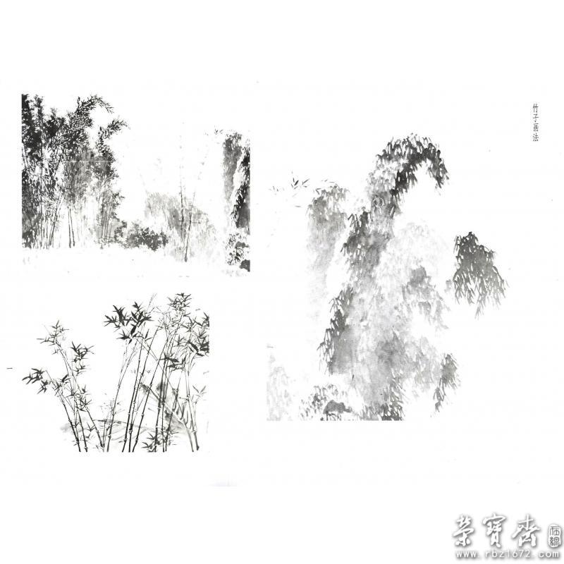 荣宝斋画谱.13.山水范画部分.白雪石绘