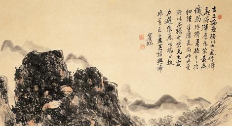 纪念黄宾虹诞辰150周年——荣宝斋藏黄宾虹精品展