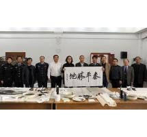 吳傳麟書畫展北京代表團慰問淄博公安交警