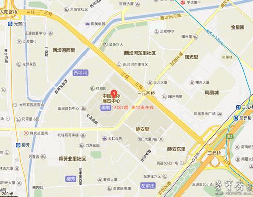 中国画创作院书法篆刻院副院长,北京国尚书画院副院长,清华大学美术