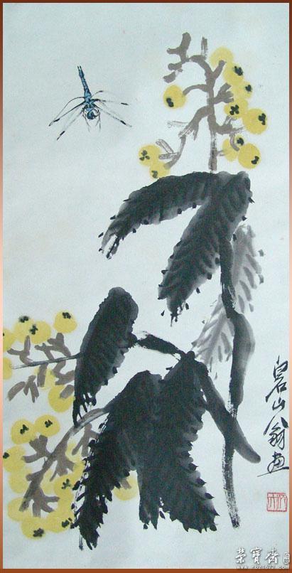 首页 齐白石《枇杷蜻蜓》      白石老人的写意花鸟画,一向是艺术品