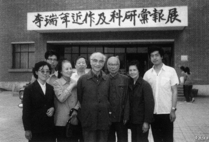 李瑞年:中国风景第一人