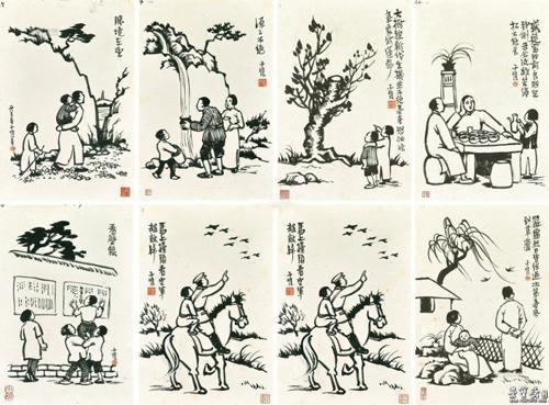 丰子恺 《大树册》