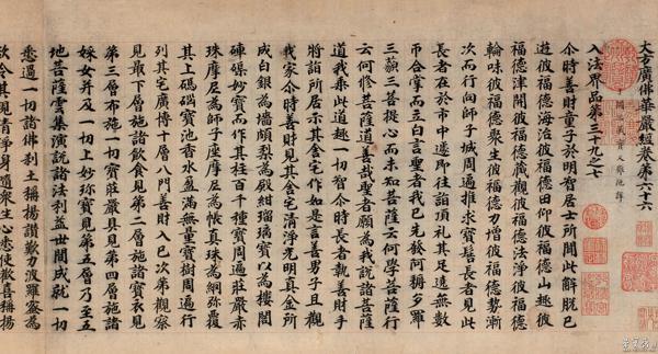 林则徐与阮元_无锡博物院藏古代法书绘画概述