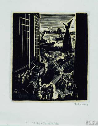 8 黑白木刻 1939