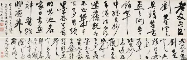 《刘定之像》吴湖帆的两次题跋 上海博物馆藏