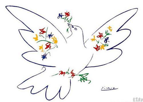 毕加索为联合国和平大会画的简笔画 《和平鸽》-文房书画艺术品拍