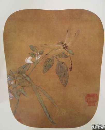 徐熙《豆荚蜻蜓图》