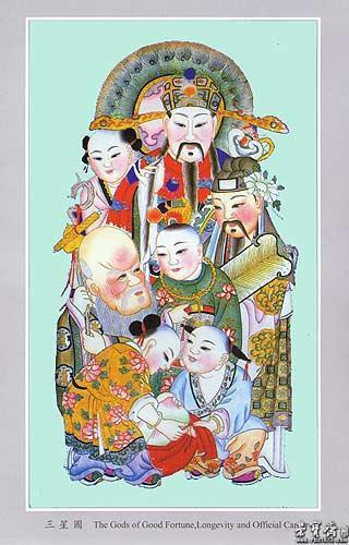 杨柳青木板年画