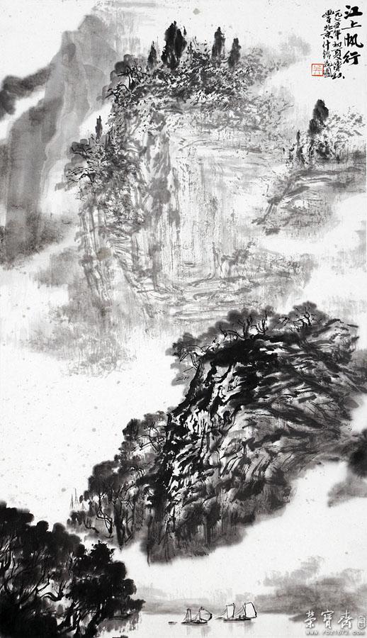 《江上帆行》1975年作 纳编人民美术出版社《中国当代名家画集·吴传麟》