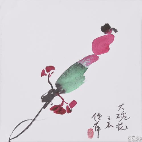 倪萍书画作品
