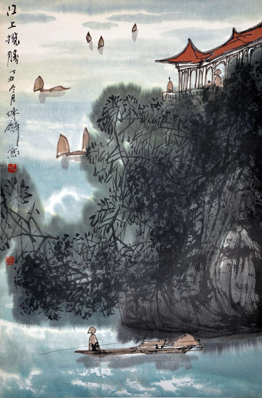 《江上揽胜》69×46.5cm 1997年